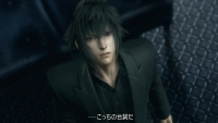 Final Fantasy Versus XIII screenshot 3